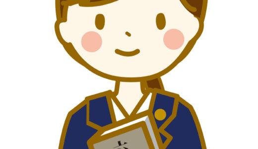 チョンヨビンの年齢や身長等のwikiプロフィール!インスタや出演ドラマ・映画!