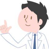 男性医師のイメージ